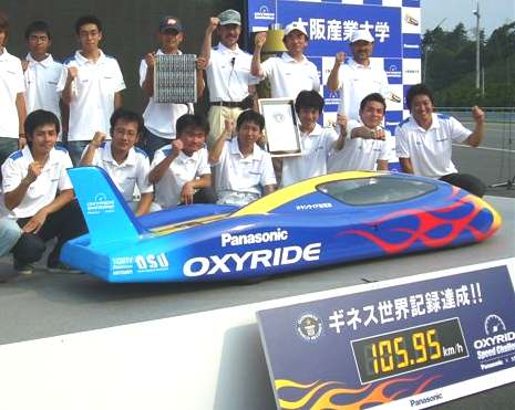 'Oxyride Racer' and the University team